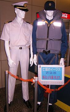 海上自衛隊の制服.JPG